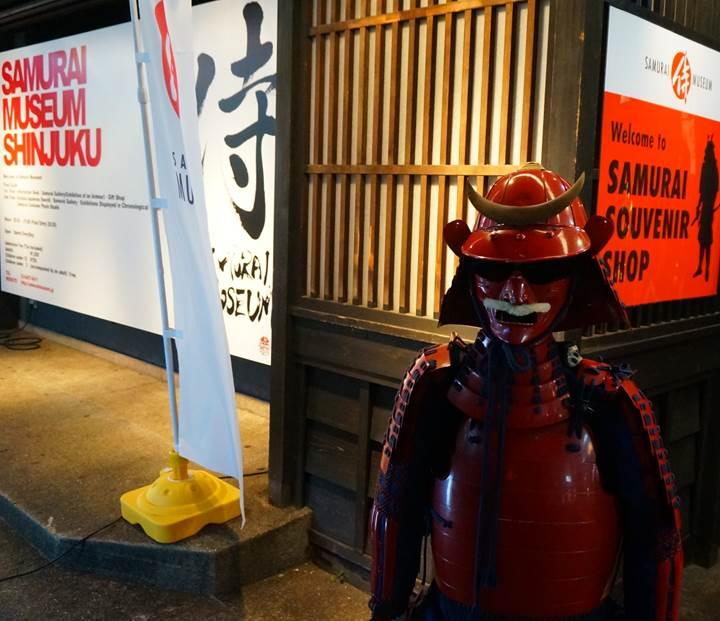 Samurai 侍