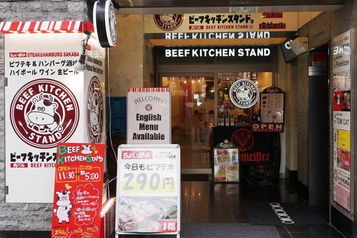 BEEF KITCHEN STAND ビーフキッチンスタンド