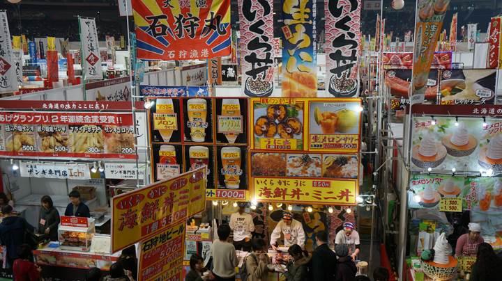 ふるさと祭り 東京 Furusato Matsuri Tokyo