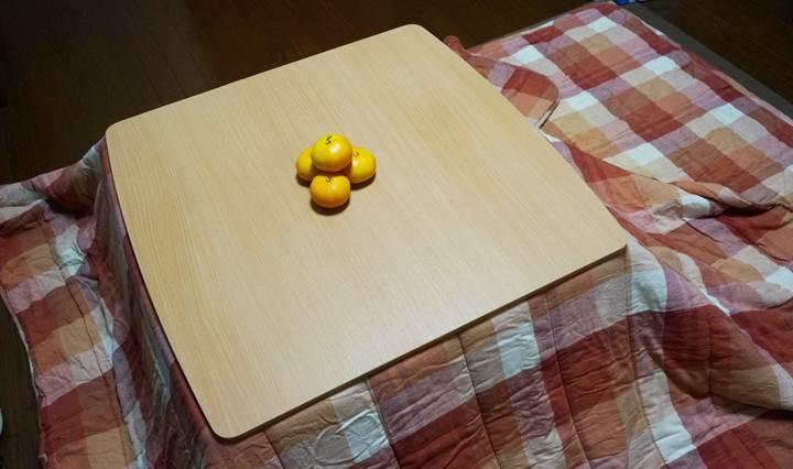 Kotatsu こたつ