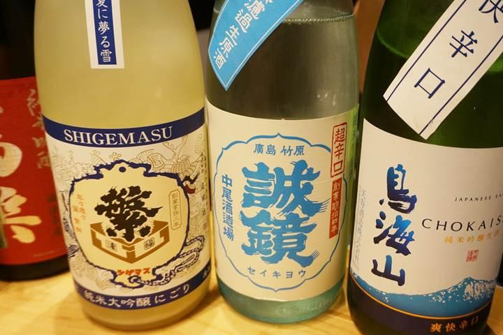 日本酒 Standing Sake Bar / Pub KURI 和酒パブ 庫裏