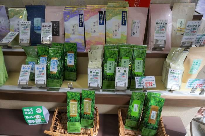 Japanese Green Tea 緑茶