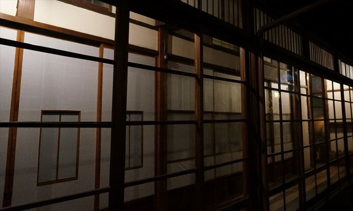 Guest house toco. ゲストハウス トコ